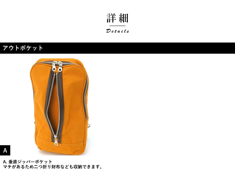 豊岡鞄 直帆布 メンズ ボディバッグ