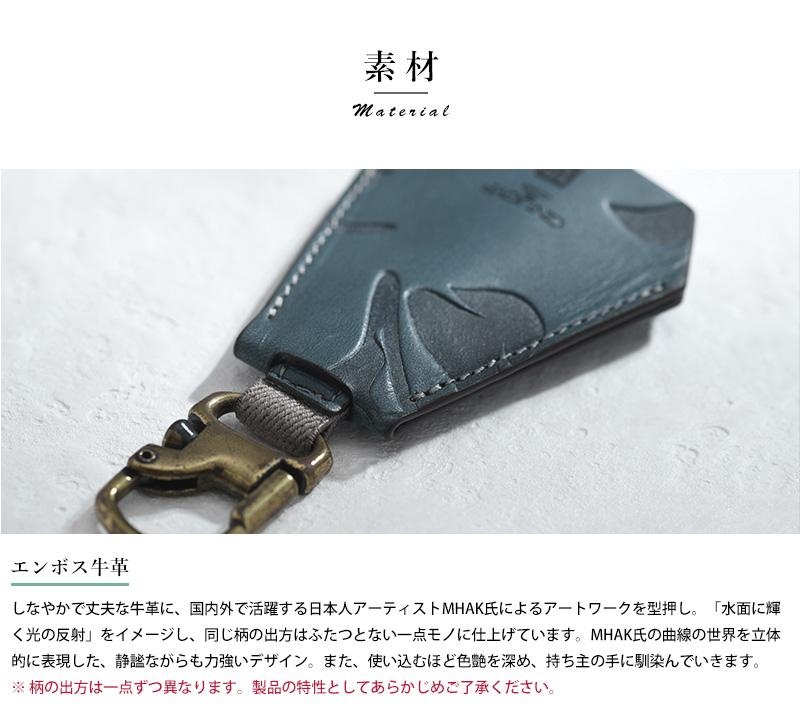 GNUOYP × MHAK as MasaHiro Akutagawa ベル型3連キーケース WAVY