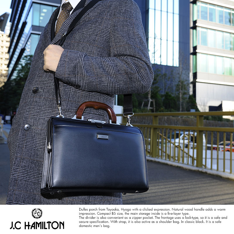 J.C HAMILTON 5層ミニダレスバッグ 木製ハンドル ブラック