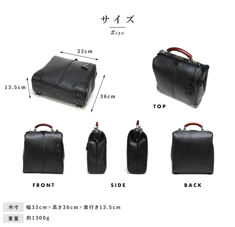 豊岡鞄 × YOUTA 縦型 3way ダレスバッグ リュックサック リザードPVC