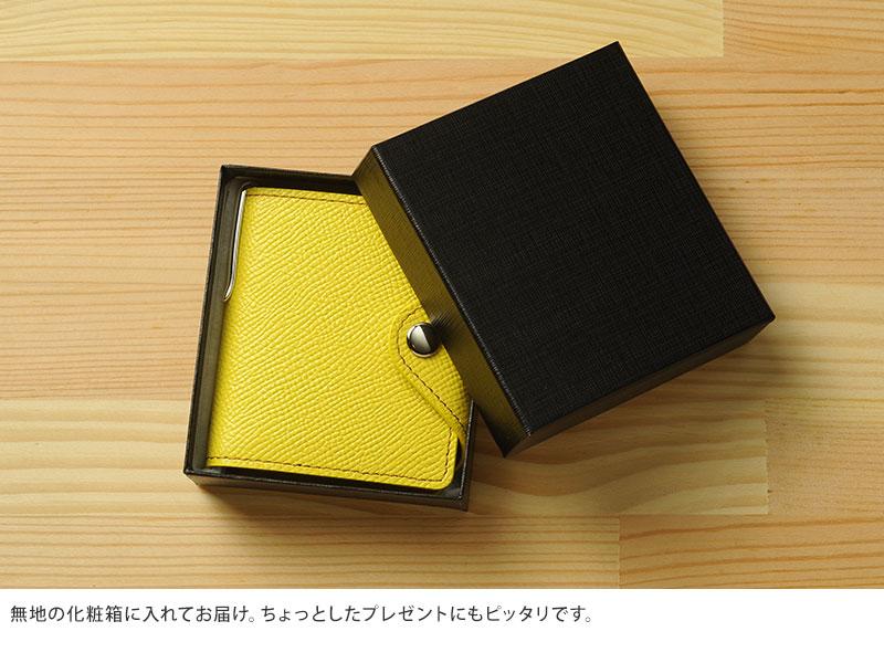 Susylabo Inc. 本革メモ帳カバー Sサイズ Culioro