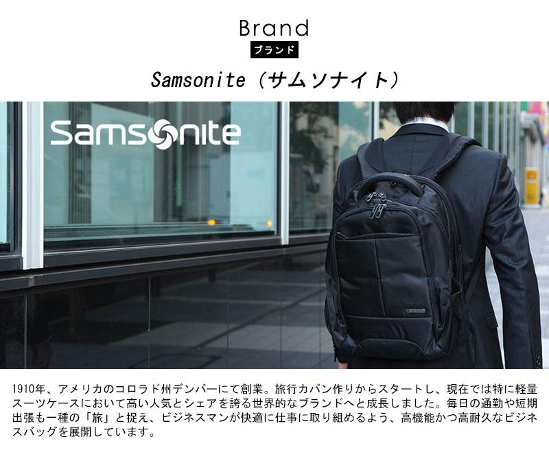 Samsonite サムソナイト ラージ ビジネス リュック XENON3 89431-1041
