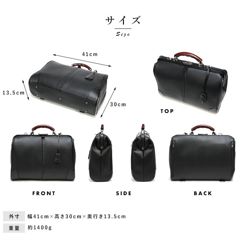 豊岡鞄 × YOUTA 横型 3wayダレス リザードPVC
