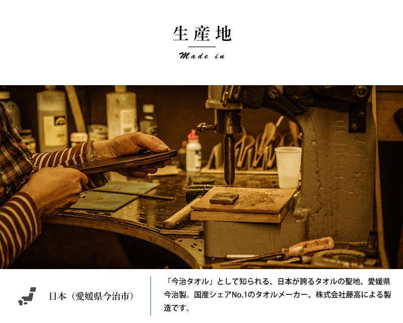 THE (ザ) FACE TOWEL for GENTLEMEN フェイスタオル 34×80cm 箱入り