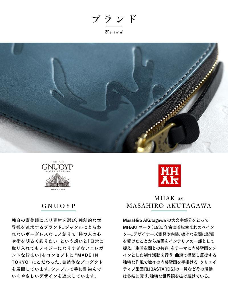 GNUOYP × MHAK as MasaHiro Akutagawa IQOSケース WAVY