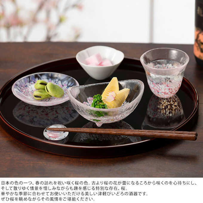 桜咲く 春の三つ足楕円小鉢