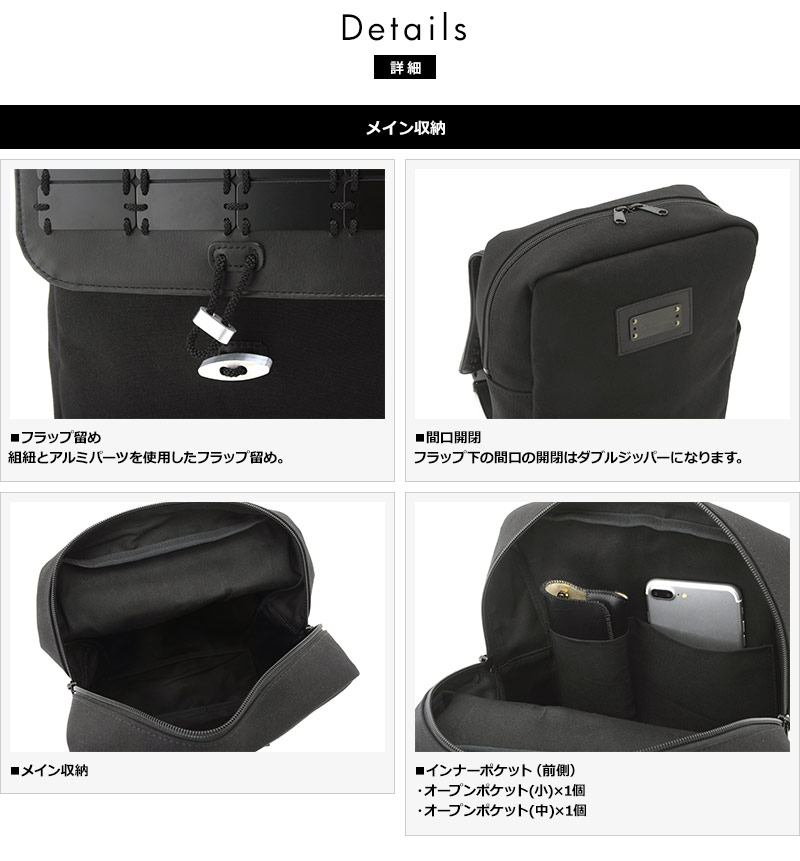 み彌け -MIYAKE- 甲冑リュック NAOMASA