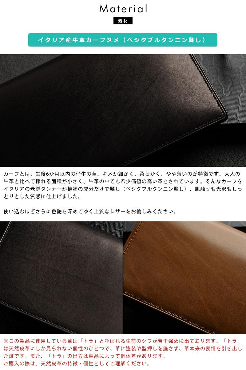 青木鞄 COMPLEX GARDENS 名刺入れ 降魔
