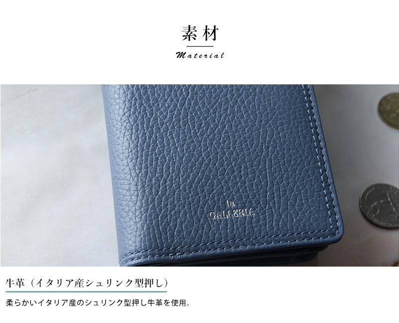 青木鞄 la GALLERIA ミドル 二つ折り財布 小銭入れあり Cervo