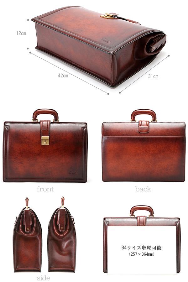 青木鞄 Lugard 本革 ダレスバッグ G-3