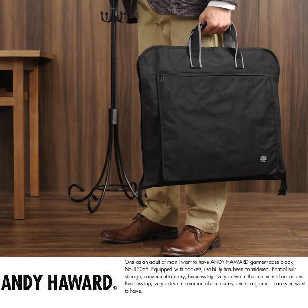 ANDY HAWARD ガーメントバッグ 三つ折り スーツ入れ ブラック No.13066