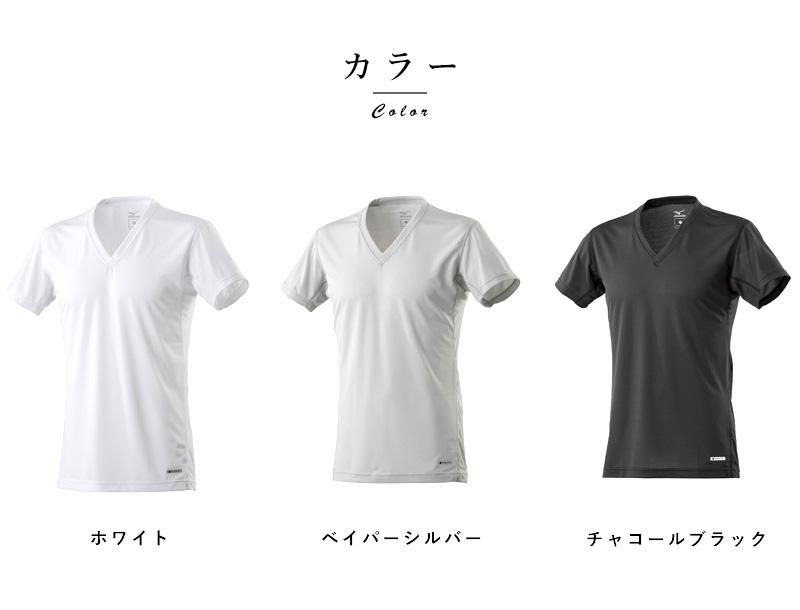 Mizuno ハイドロ銀チタン 消臭・速乾インナーシャツ