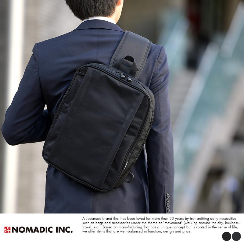 NOMADIC R16シリーズ 通勤用 薄マチ ビジネス ボディバッグ