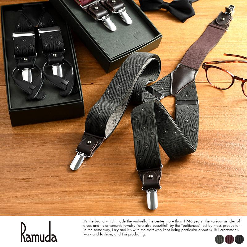 Ramuda Y型サスペンダー 小紋柄35mm幅 クリップ ボタン両用
