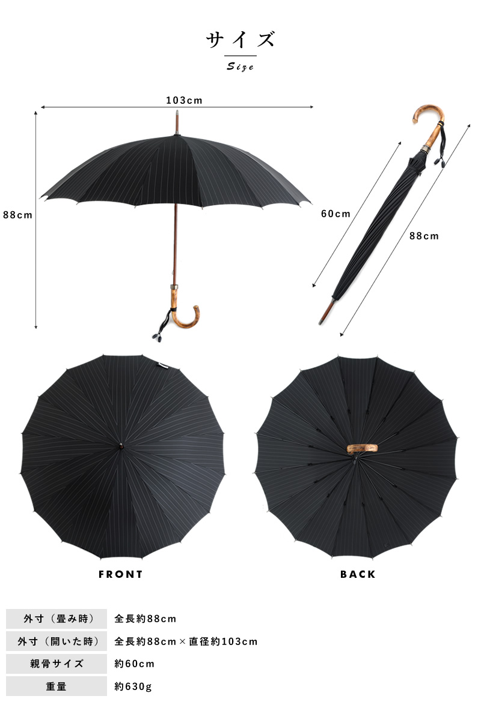 前原光榮商店 メンズ 雨傘 高級 16本骨長傘 60cm ピンストライプ エゴノキ持ち手 PinStripe-16