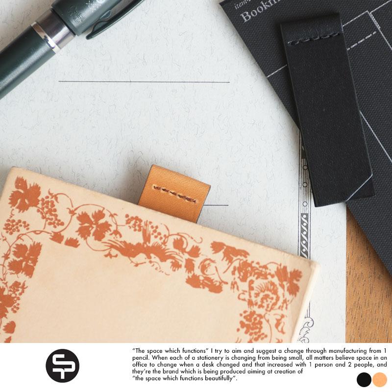 Craft Design Technology 本革しおり Luxury Editions