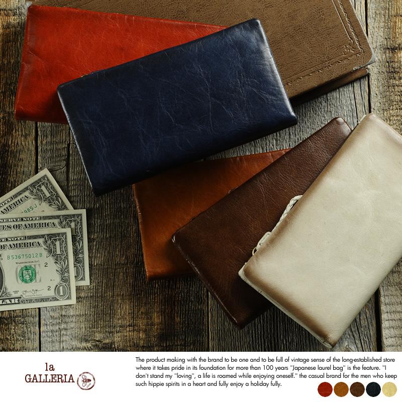 青木鞄 長財布 薄型 小銭入れあり Arrosto la GALLERIA