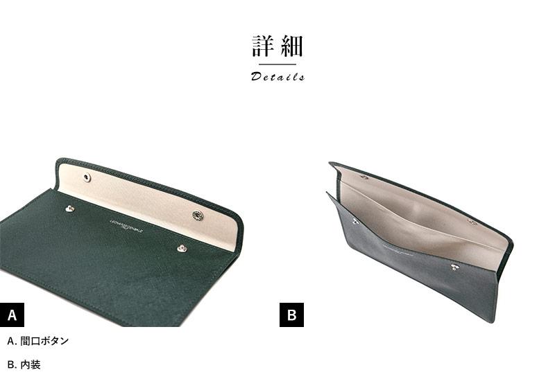レザーエチケット 牛革マスクケース 平型