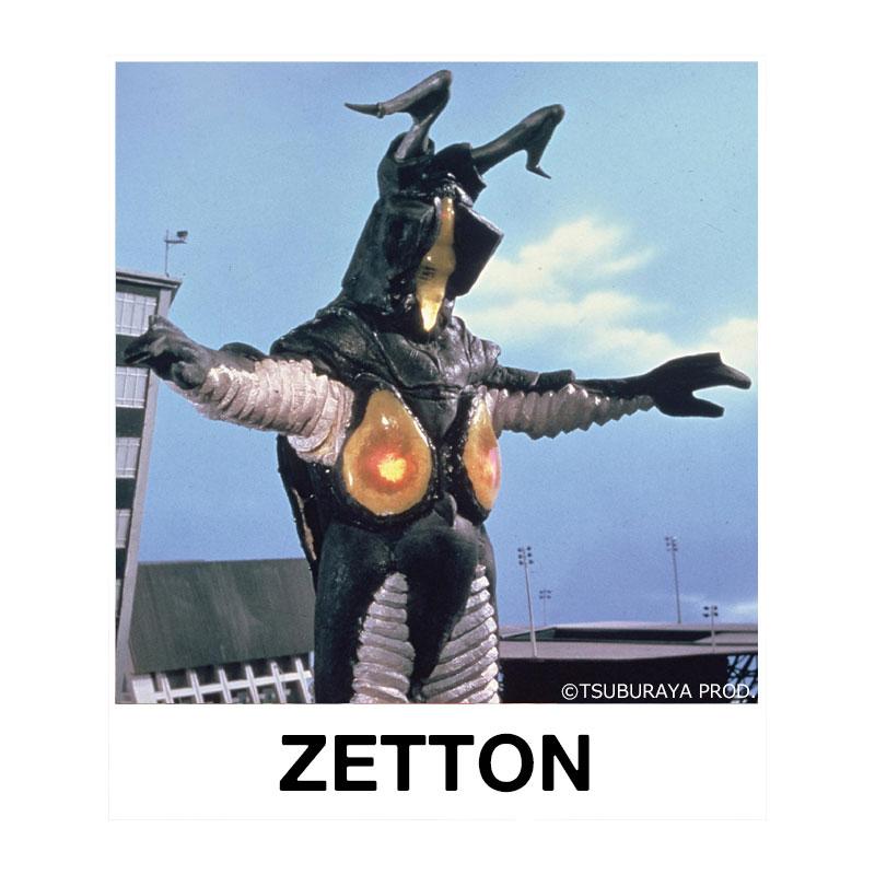 A MAN of ULTRA × TOOT ナノ ボクサーパンツ (ゼットン)