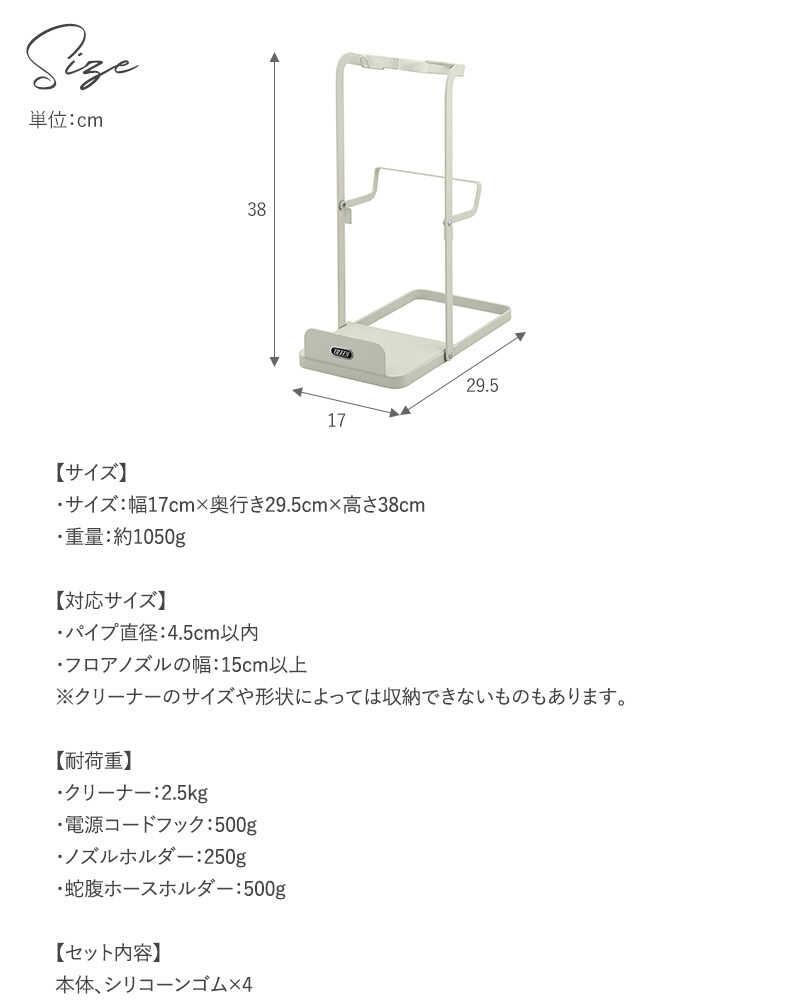 Toffy トフィー スティッククリーナースタンド アッシュホワイト NR-01345