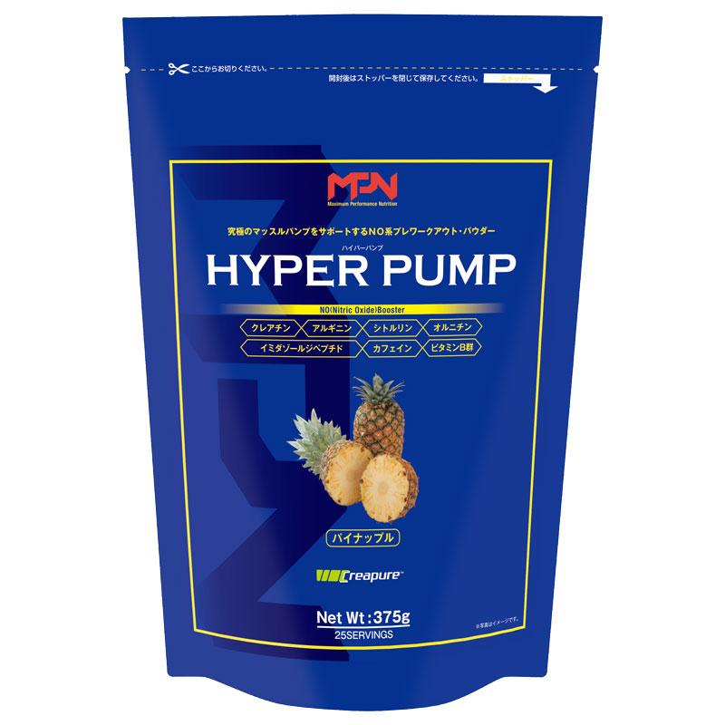 HYPER PUMP (Nitric Oxide Booster) ハイパーパンプ
