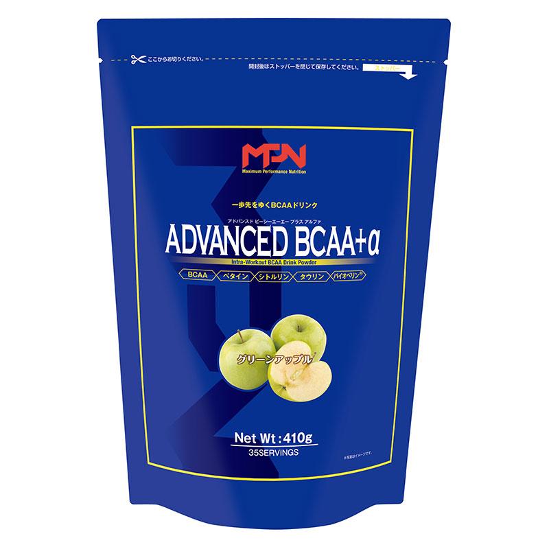 Advanced BCAA + α(グリーンアップル風味)