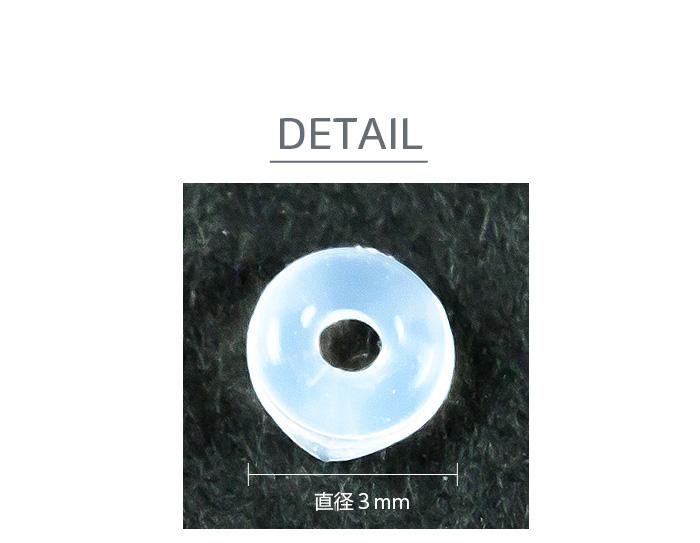 透明キャッチ Oリング 5個セット 12g 14g 16g 18g パーツ シリコン キャッチ シリコンカバー ボディピアス 金属アレルギー対応 金属アレルギー 目立たない 透明 クリア メンズ レディース キャッチのみ