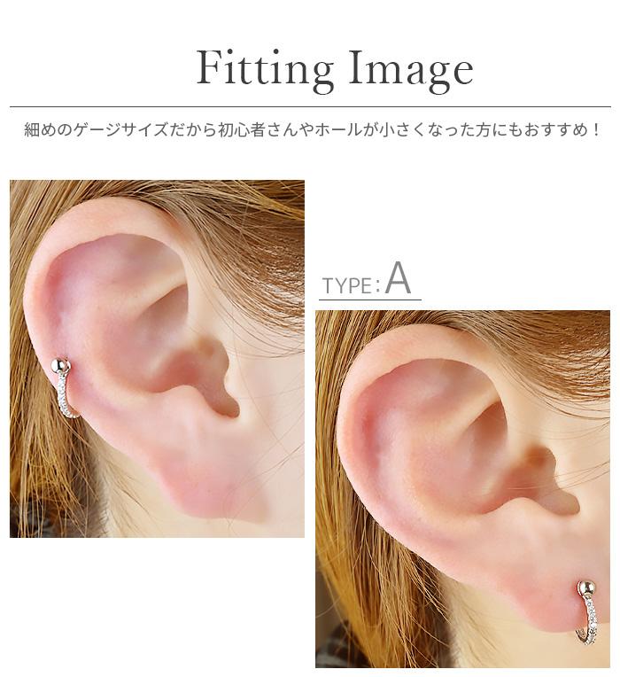 シールドピアス 20g 5種類 ボディピアス 20G 20ゲージ 軟骨ピアス ピアス シールド シールドバーベル ストレートバーベル セカンドピアス サージカルステンレス かわいい 金属アレルギー対応 シルバー ヘリックス 耳たぶ ピアス