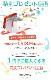 【合計1500円以上ご購入でボディピが1円で買える!】ストレートバーベル バナナバーベル 耳たぶ へそピアス 軟骨 ヘリックス ボディピアス 14g 軟骨ピアス 16g ラブレットスタッド スター サージカルステンレス 金属アレルギー