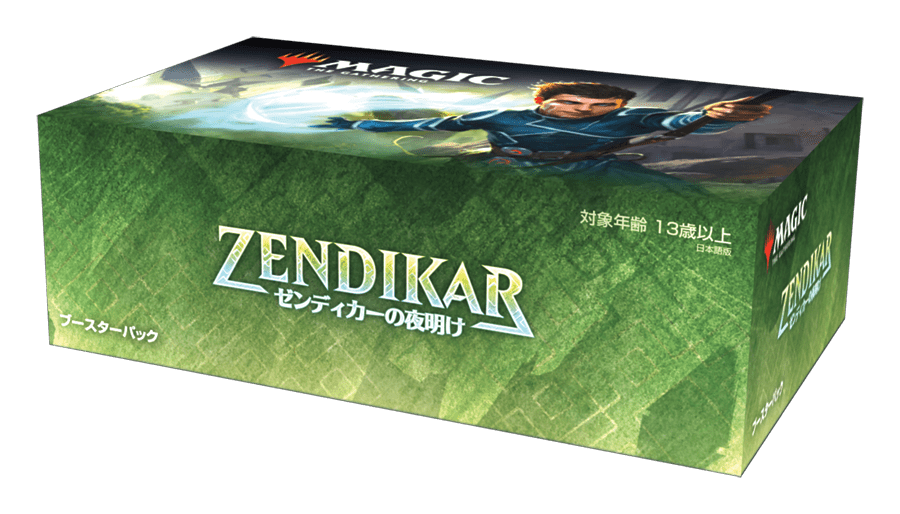 『ゼンディカーの夜明け』ドラフト・ブースターボックス