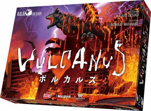 ボルカルス (Kaiju on the Earth) [ボードゲーム]