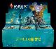 『テーロス還魂記』ブースターボックス日本語版[定価より1100円OFF]