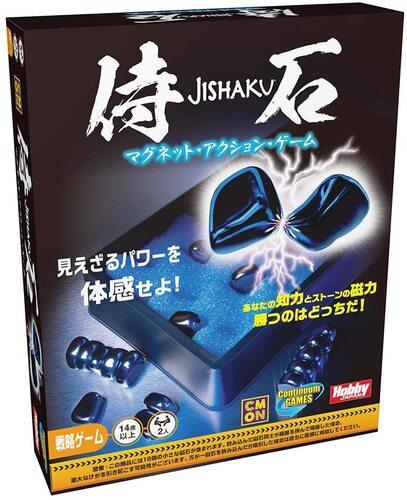 侍石(じしゃく) 日本語版 [ボードゲーム]