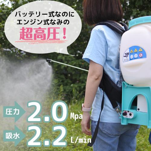 生産終了 丸山製作所 農業女子バッテリー式噴霧機 きりり LS2200BLi-15+専用カート 353129 + 416980