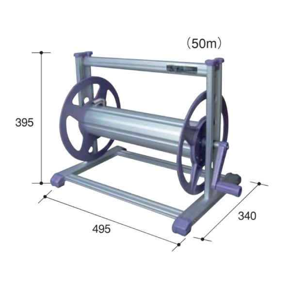 アルミス/ALUMIS アルミホースリール 50m パープル(紫) [軽量 巻取り機 / アルミ / ホース径Φ15mmで50m巻取り ホース無し / アルミ製 ホース 巻き取り リール オシャレ 農業用 家庭用]