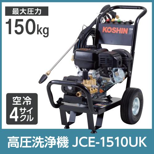 ケルヒャー 業務用冷水高圧洗浄機 HD4/8P(60Hz)