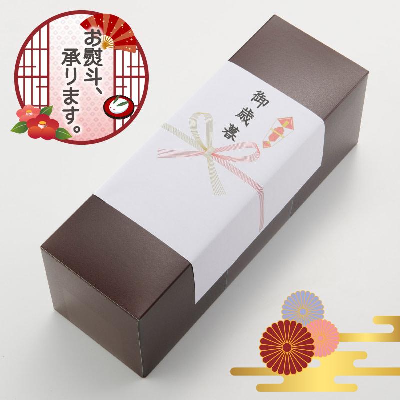パン(1.75斤プレーン)&ジャム1種(ストロベリー)セット