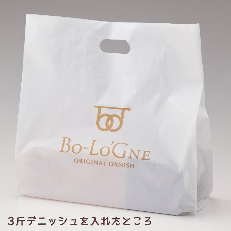 ボローニャレジ袋(大)