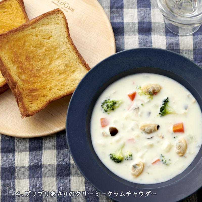 ☆ 送料無料 ☆ 7種のスープとデニッシュセット 【クール便】