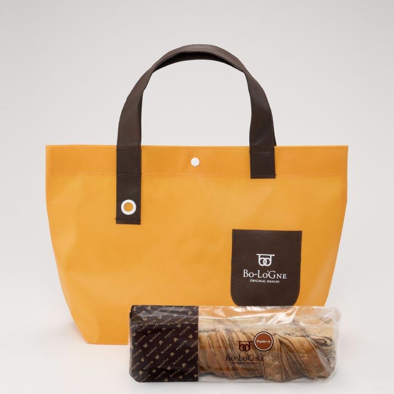 ボローニャ ジュニアサイズ 不織布バッグ M (橙色×珈琲色) 【袋】
