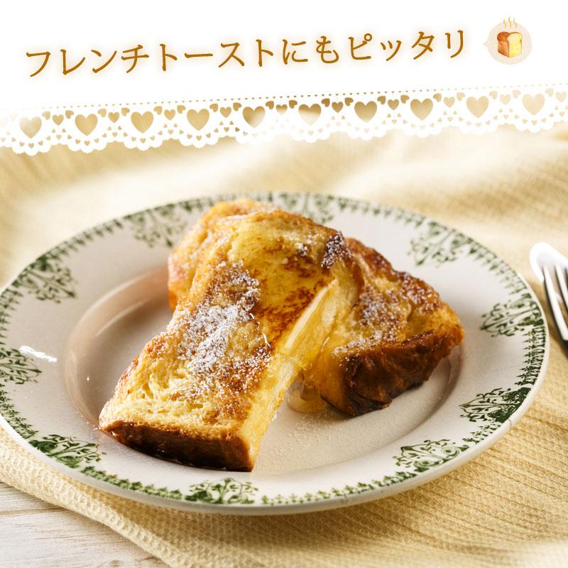 ボローニャデニッシュ食パン シナモン 1.75斤