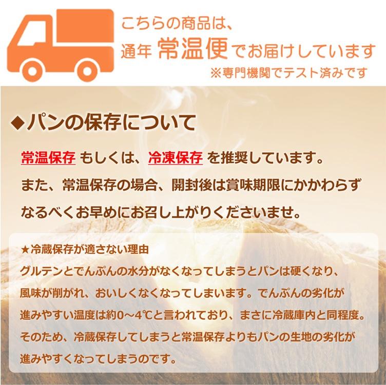 【webshop限定】 ボローニャデニッシュ食パン 贅沢レモン 1.5斤