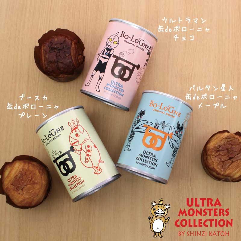 ウルトラマン缶deボローニャ (ブースカ缶 / プレーン) 【缶製品】