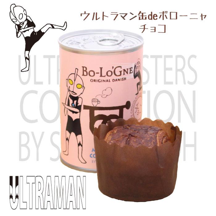 ウルトラマン缶deボローニャ (ウルトラマン缶/チョコ) 【缶製品】