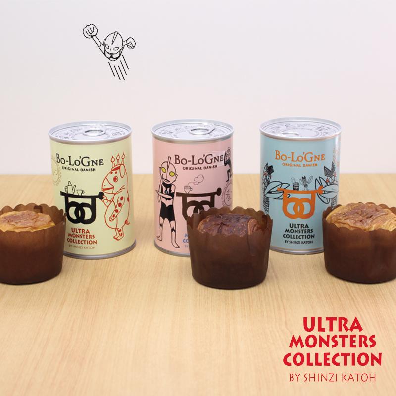 ウルトラマン缶deボローニャ 3缶セット 【缶製品】