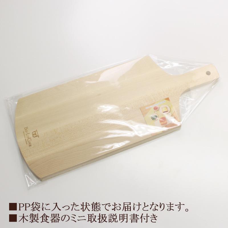 ボローニャ春セット <3斤×2本とボローニャオリジナルカッティングボード>