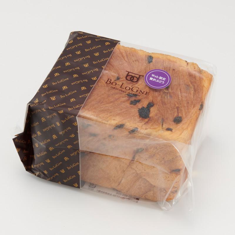 【webshop限定】 ボローニャデニッシュ食パン 贅沢ぶどう 1.5斤
