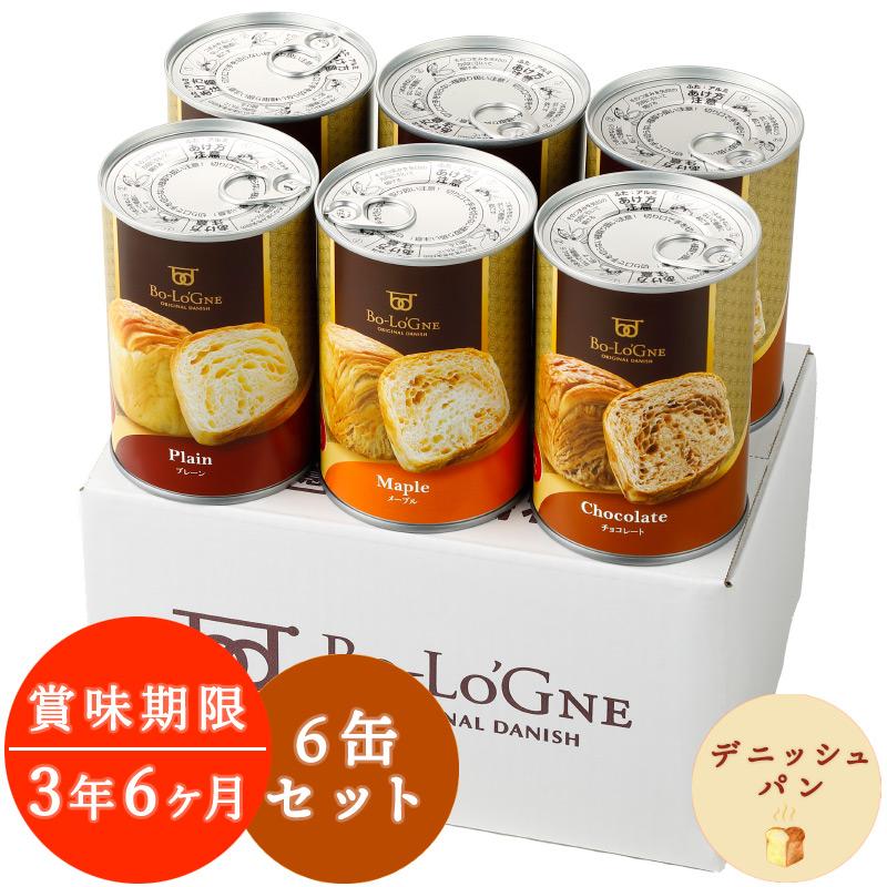 [賞味期限3年6ヶ月!]缶deボローニャ6缶セット 【缶製品】