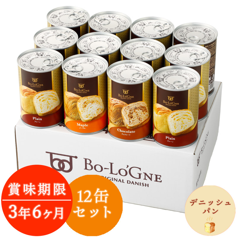 [賞味期限3年6ヶ月!]缶deボローニャ12缶セット 【缶製品】
