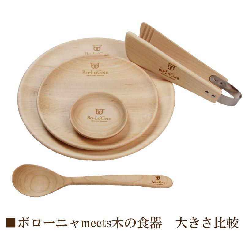 ボローニャ冬セット <3斤×2本とボローニャオリジナルウッドプレート(Mサイズ)と木製スプーン>